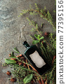 Vintage bottle with balsam or herbal tincture. 77395156