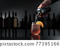 """Cocktail """"Great Gatsby"""" with orange slice. 77395166"""