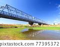 river bed, railway bridge, musashino line 77395372