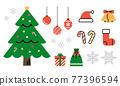 聖誕季節 聖誕節期 聖誕時節 77396594