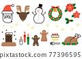 聖誕季節 聖誕節期 聖誕時節 77396595
