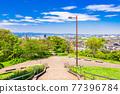 residential area, tokyo, tama city 77396784