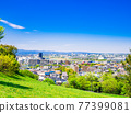 Suburban residential area with blue sky 77399081