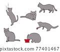 毛孩 貓 貓咪 77401467