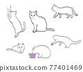 毛孩 貓 貓咪 77401469