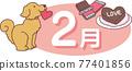 日曆 月曆 年曆 77401856