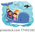 Stickman Kids Underwater Theme Park Illustration 77402182