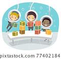 Stickman Kids Underwater Play Blocks Illustration 77402184