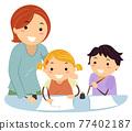 Stickman Kids Calligraphy Activity Illustration 77402187