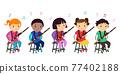 Stickman Kids Bassoon Music Class Illustration 77402188