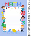 Stickman Kids Math Paper Frame Illustration 77402191