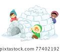 Stickman Kids Make Snow Fort Winter Illustration 77402192