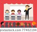 Stickman Kids Individual Quiz Bee Illustration 77402194