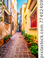 Scenic picturesque streets of Chania venetian town. Chania, Creete, Greece 77402409