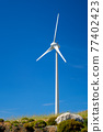 Wind generator turbines in sky 77402423