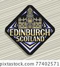 Vector logo for Edinburgh 77402571