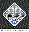 Vector logo for Edinburgh 77402572