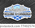 Vector logo for Edinburgh 77402574