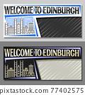 Vector layouts for Edinburgh 77402575