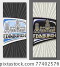 Vector layouts for Edinburgh 77402576