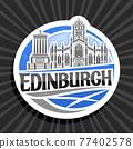 Vector logo for Edinburgh 77402578
