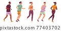 Group of young people running on a white background 77403702