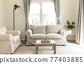 Cosy living room 77403885