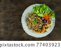 Jackfruit Curry Paste Stir Fried with Crispy Garlic Served Crispy Pork 77403923