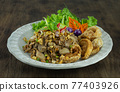 Jackfruit Curry Paste Stir Fried with Crispy Garlic Served Crispy Pork 77403926