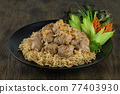 Instant Noodles Stir Fired with Marinate Minced Pork Patty  ontop Crispy Garlic 77403930
