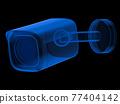 x-ray security camera isolated 77404142
