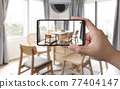 home security system with mobile phone 77404147