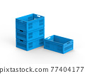 group of blue plastic crates 77404177