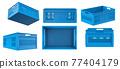 set of blue plastic crates 77404179
