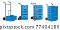 set of hand trucks with plastic crates 77404180