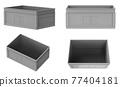 set of grey plastic crates 77404181