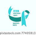 Myasthenia Gravis Awareness Month. Vector illustration 77405813