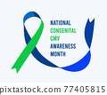 National Congenital Cytomegalovirus Awareness Month. Vector 77405815