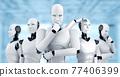 3D illustration of robot humanoid group 77406399