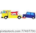 卡車 矢量 女生 77407791