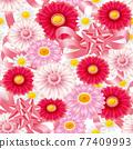 花朵 花 花卉 77409993