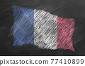 National Flag of France. Chalk drawn illustration. 77410899