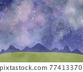 天空充滿了星星 77413370
