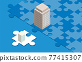 puzzle, business, vector 77415307