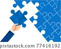 puzzle, vector, vectors 77416192