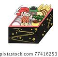 禦節料理 傳統日本新年菜餚 為新年存儲的食物 77416253