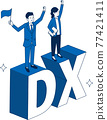 Business person standing on the letters of DX, 3D illustration, vector illustration 77421411