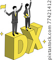 Business person standing on the letters of DX, 3D illustration, vector illustration 77421412