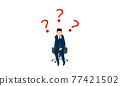 Thinking businessman, question mark, vector material 77421502
