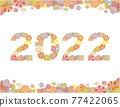 77422065